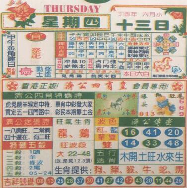 大丰收季节图片, 淘码手机论坛香港赛马会